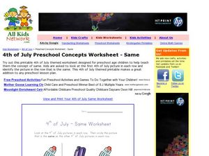 4th of July Preschool Concepts Worksheet- Same Worksheet