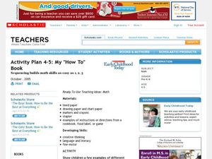 "Activity Plan 4-5: My ""How To"" Book Lesson Plan"