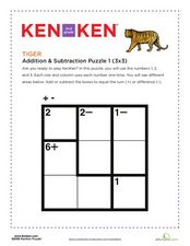 Addition and Subtraction Puzzle Worksheet