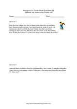 Addition and Subtraction word problems Worksheet