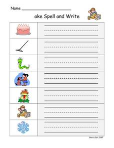 -ake Spell and Write Worksheet Lesson Plan