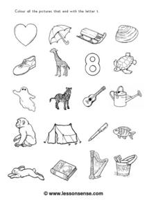 Alphabet 4 Worksheet