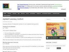 Alphabet Learning Centers Lesson Plan