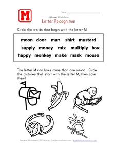 Alphabet Worksheet: Letter M Recognition Worksheet