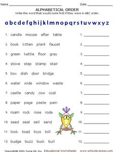 Alphabetical Order 4 Worksheet
