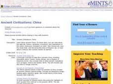 Ancient Civilizations: China Lesson Plan