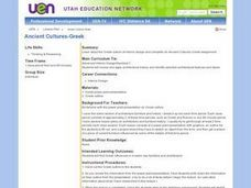 Ancient Cultures - Greek Lesson Plan