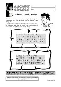 Ancient Greece - A Letter Home Lesson Plan