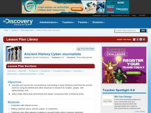 Ancient History Cyber-Journalists Lesson Plan