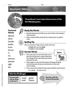 Ancient Site Worksheet