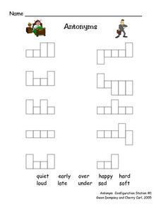 Antonyms- Configuration Word Puzzles Worksheet