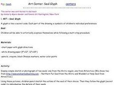 Art-seal Glyph Worksheet