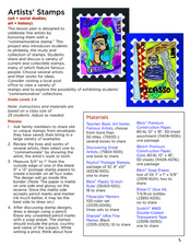 Artists' Stamps Lesson Plan