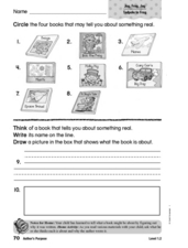 Author's Purpose: Real vs. Imaginary Worksheet