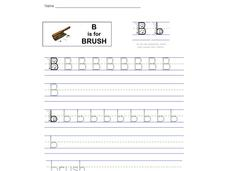 B is for Brush: Letter Bb Worksheet
