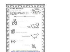 Baby Bird Spelling Bee - Sheet 2 Worksheet