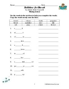 Bathtime for Biscuit Worksheet