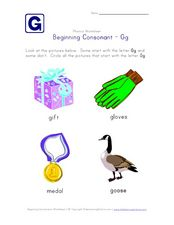 Beginning Consonant: Gg Worksheet