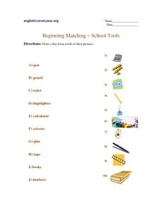 Beginning Matching - School Tools Worksheet
