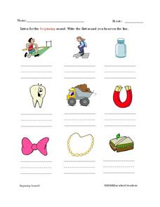 Beginning Sound Picture Words Worksheet