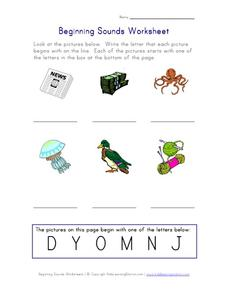 Beginning Sounds Worksheet: Part 1 Worksheet