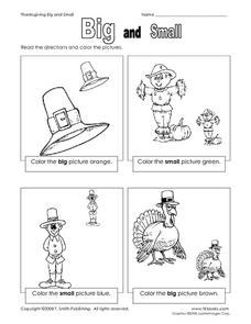 Big and Small- Thanksgiving Worksheet
