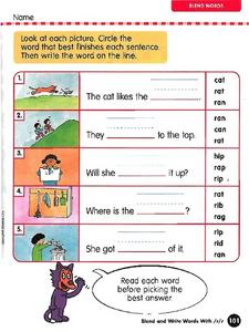 Blend Words - Sentence Completion Worksheet