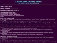 Bless Me, Ultima: Dialogue Journals Lesson Plan