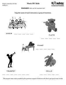 Boombox Classroom: Music by Kids Worksheet