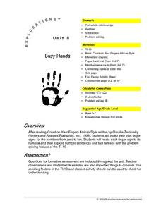 Busy Hands Lesson Plan