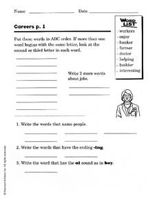 Careers Worksheet
