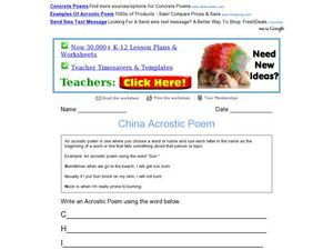 China Acrostic Poem Worksheet