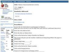 Chinese Classroom Internet Activity Lesson Plan