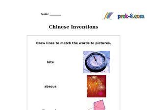 chinese inventions 1st grade worksheet lesson planet. Black Bedroom Furniture Sets. Home Design Ideas