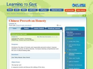 Chinese Proverb on Honesty Lesson Plan