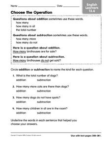 Choose the Operation: English Learners Worksheet