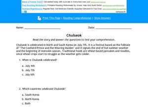 Chulseok Worksheet