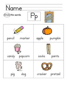 Circle the Words-- the Letter Pp Worksheet