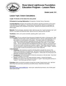 Cistern Calculations Lesson Plan