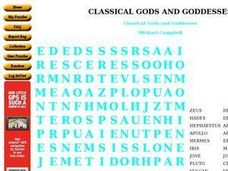 Classical Gods and Goddesses Worksheet