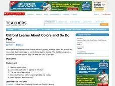 Clifford Learns About Colors and So Do We! Lesson Plan