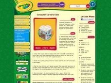 Computer Careers Cube Lesson Plan