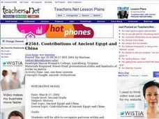 Contributions of Ancient Egypt and China Lesson Plan