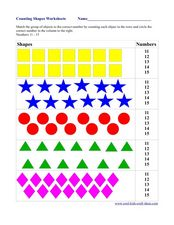 Counting Shapes: 11-15 Worksheet