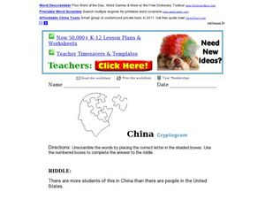 Cryptogram: China Riddle Worksheet