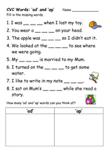CVC Words: ad and ap Worksheet