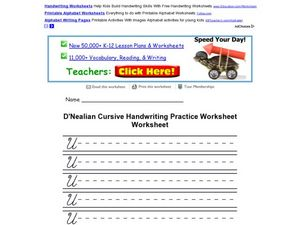 D'Nealian Cursive Handwriting Practice Worksheet: Uppercase U Worksheet