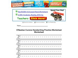 D'Nealian Cursive Practice: The Letter X Worksheet