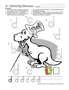 Dancing Dinosaur: The Letter D Worksheet