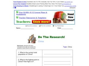 Do the Research! China Worksheet